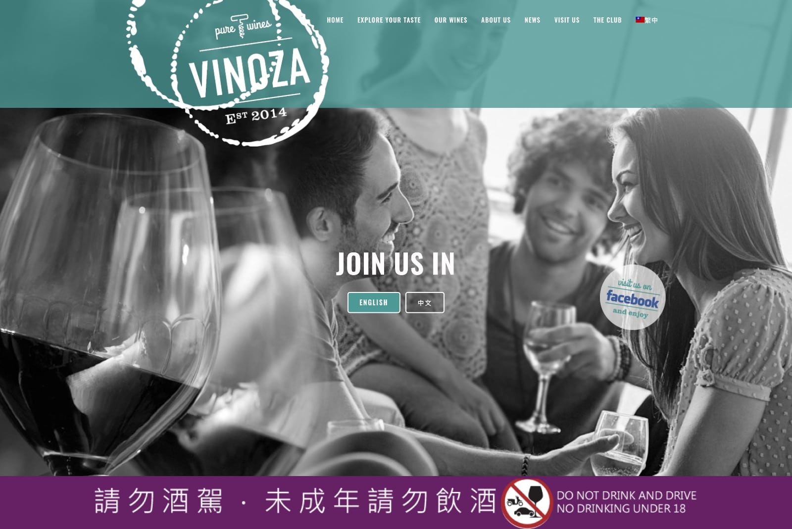 VINOZA – Weingeschäft in Taiwan