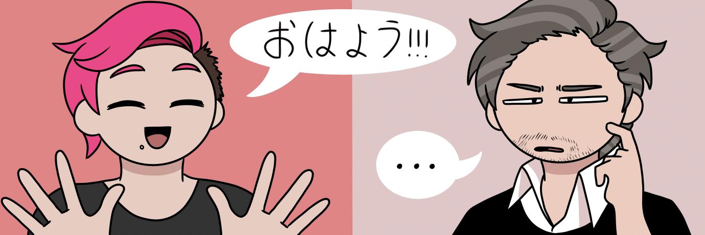 So wird WP mehrsprachig